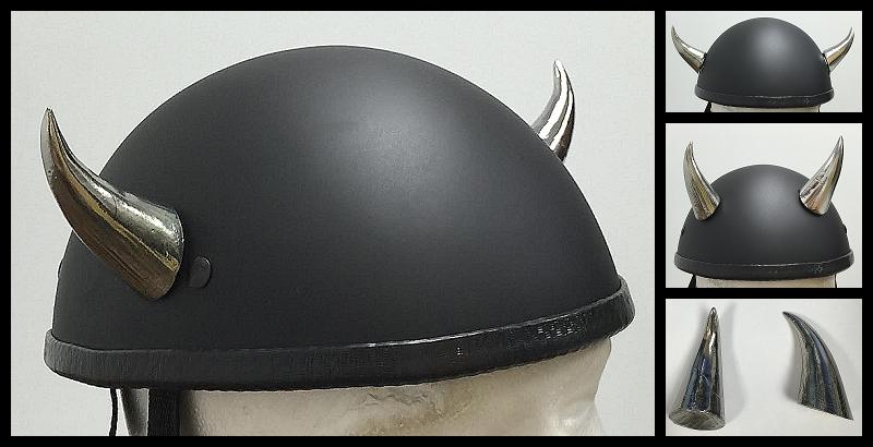 chrome-devil-horns-medium-curved-helmet-horns.jpg