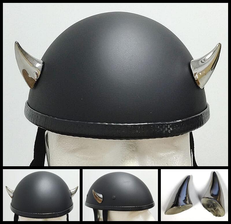 chrome-devil-horns-small-curved-motorcycle-helmet-horns-.jpg